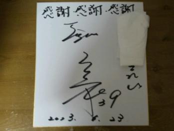 絵日記6・23矢野さん1