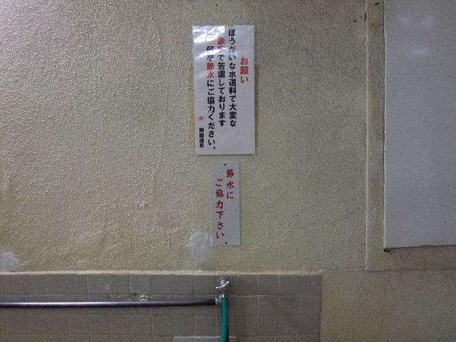 2013_1014(097).jpg