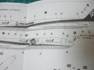 anajg01-09.jpg