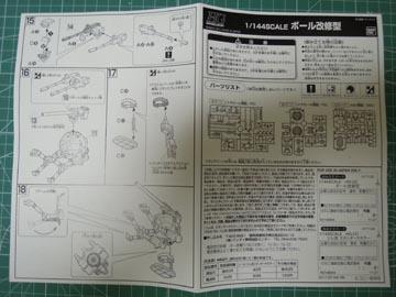 bk01-01.jpg