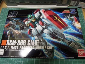 gm301-01.jpg