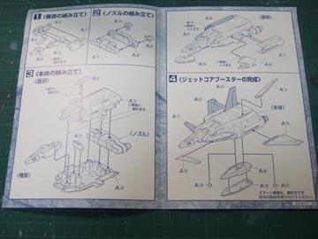 jcb01-05.jpg