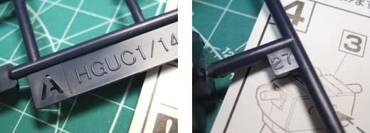 jmc01-03_20110822013611.jpg