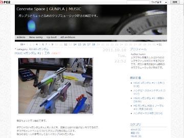 ksl32-01.jpg