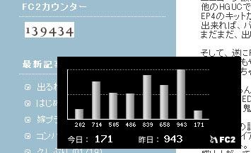 std78-01.jpg