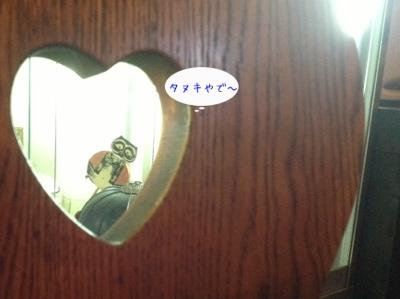 fc2blog_20130411020228d2e.jpg