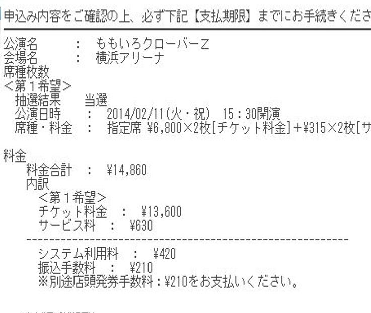 20131218204907c23.jpg