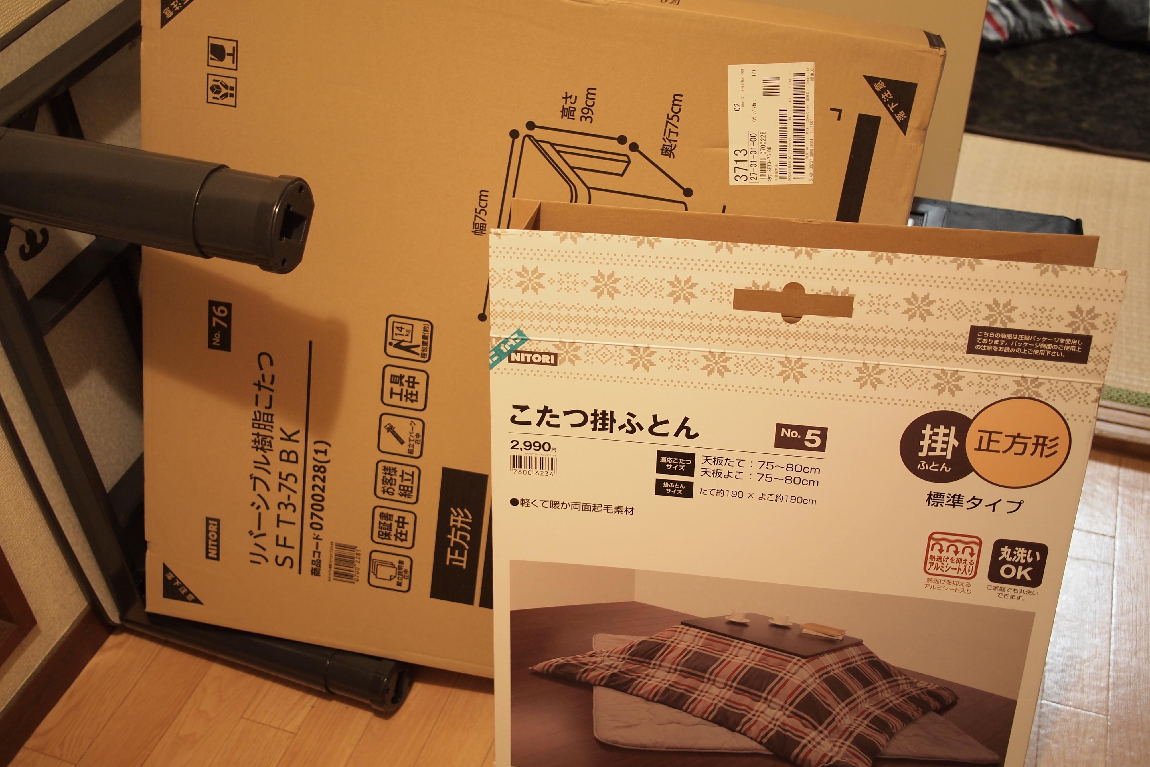 P1196888_convert_20140119214048.jpg