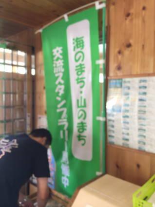 CAFE002CAFE002.jpg