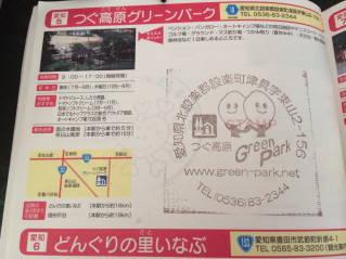 CAFE005CAFE005.jpg