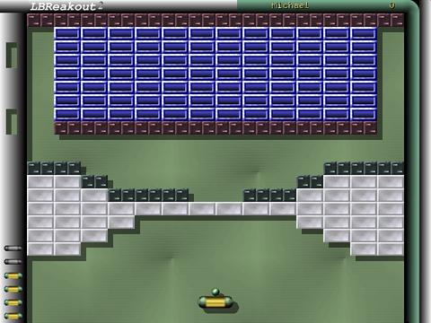 LBreakout2 Ubuntu ゲーム ブロック崩し 追加ステージ