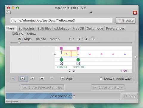 Mp3Splt-gtk Ubuntu MP3 切り取り