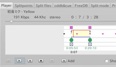 Mp3Splt-gtk Ubuntu MP3 切り取り 開始と終了時間を決める