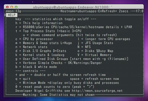 nmon for Linux Ubuntu システムモニタ ヘルプ