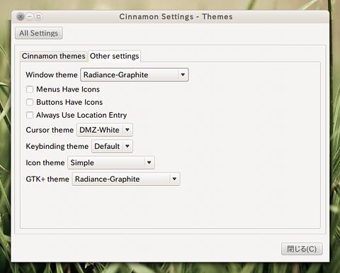Cinnamon Ubuntu テーマ ウィンドウやアイコンの変更