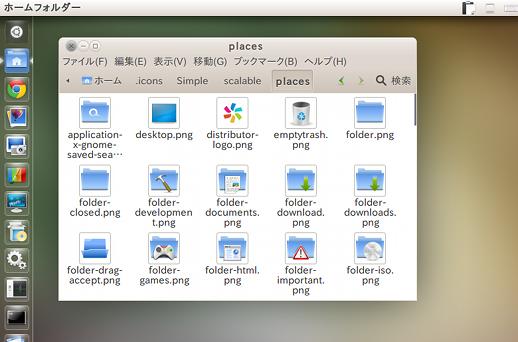 Simple Icon Theme Ubuntu Unity アイコンテーマ