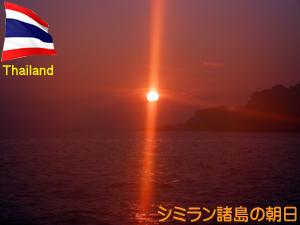 2010_02_22_02.jpg
