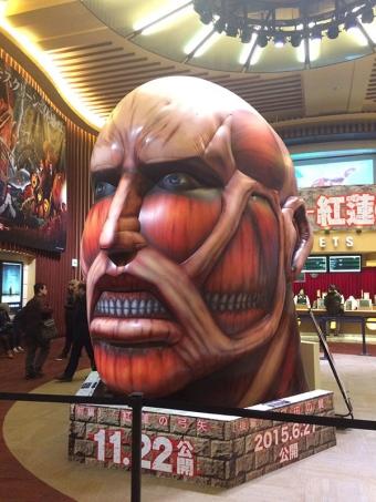 劇場版アニメ進撃の巨人_バルト9展示