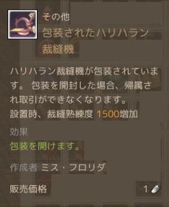 20131206222139c65.jpg