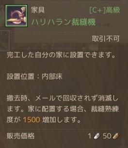 20131206222141ac0.jpg