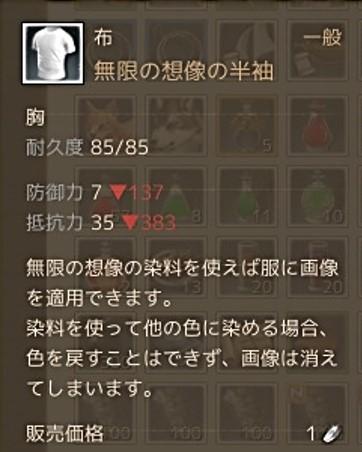20131211191349e7c.jpg