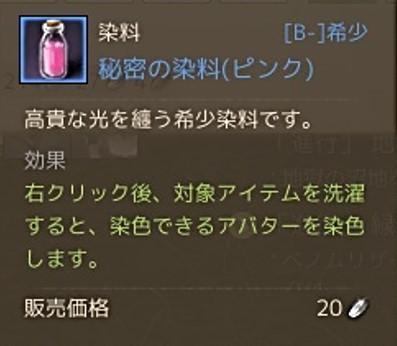 201312111915255b9.jpg