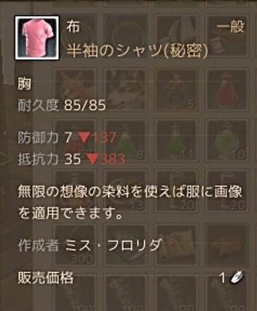 201312111915335cf.jpg