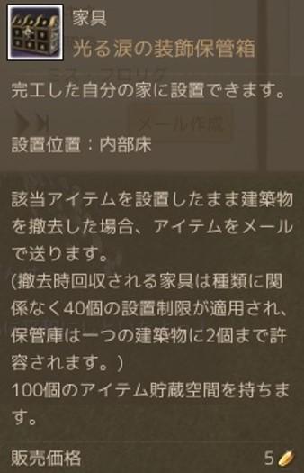 20140104131913aae.jpg