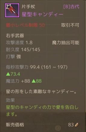 20140109094654927.jpg