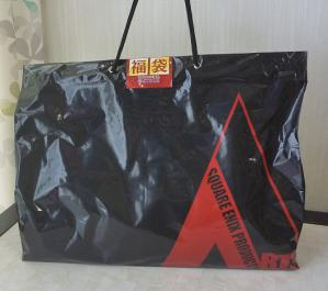 2013 SQUARE ENIX Lucky bag3