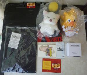 2013 SQUARE ENIX Lucky bag4