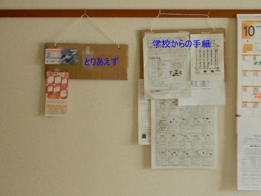 20141031-7.jpg