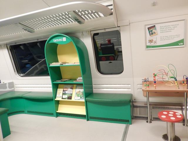電車(子ども用遊び場)