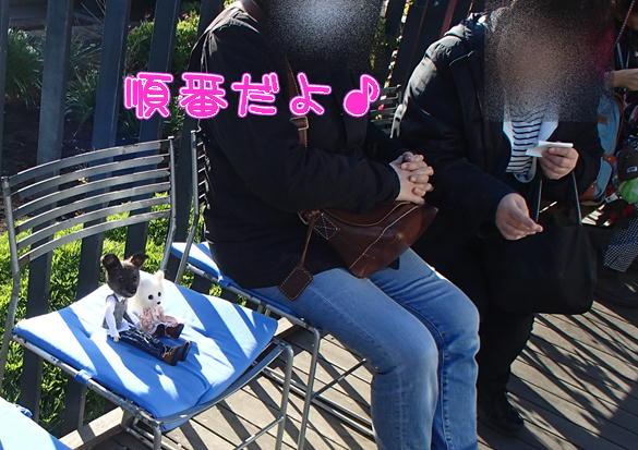 2_201401232059187ac.jpg
