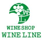 ワイン・ライン