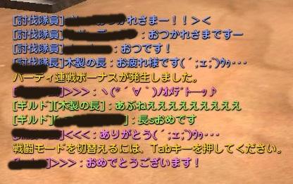 2013121201541395e.jpg