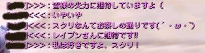 201312160058557af.jpg