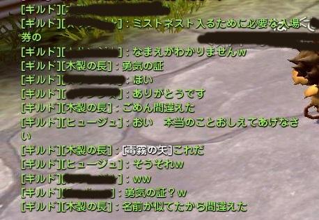 yuukinoakasi.jpg