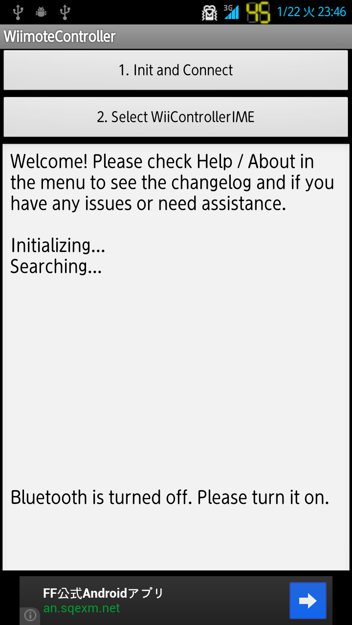device-2013-01-22-234643.png