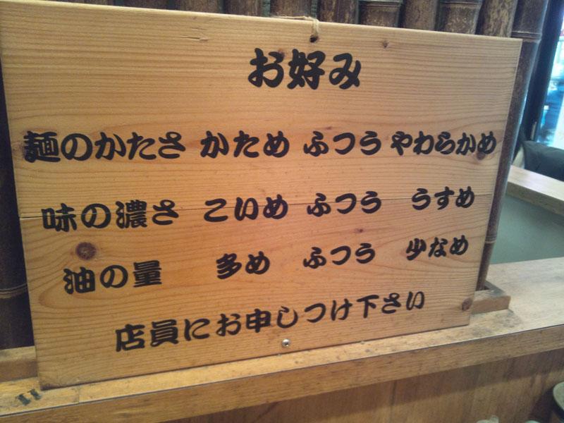 20121222173511f72.jpg
