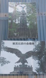仙台旅行_03