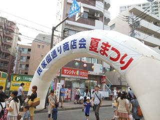 H25_民家園夏祭り_01