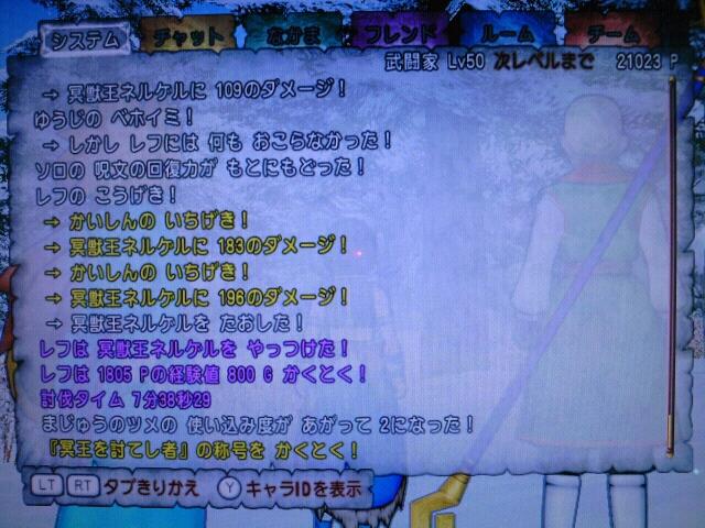 fc2_2014-01-16_15-33-50-036.jpg