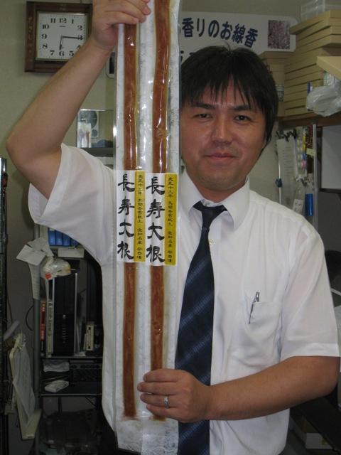 ヴェーネレ・ピッツィナート=パポ - JapaneseClass.jp