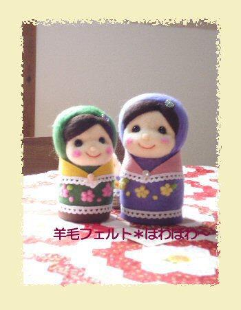 マトちゃん紫と緑