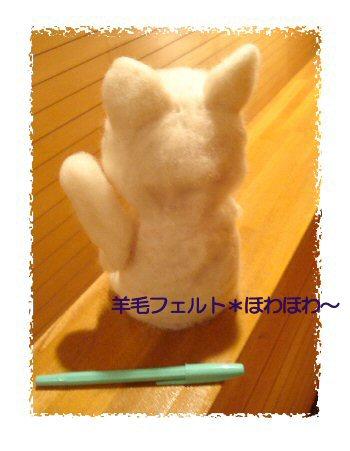 まねき猫制作途中2
