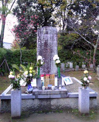 会津慰霊碑