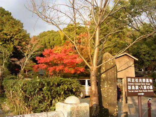 哲学の道 滝の音が聞こえる熊野若王子神社