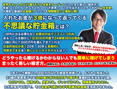 top_banner.jpg