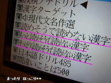 003_20110425081357.jpg